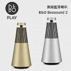 B&O Beosound 2 北歐極簡設計 藍芽喇叭 2年保固 台灣公司貨金鑽銀