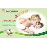 Fotex_Cotton防塵蹣寢具_100%純棉(與3M防蟎同級)嬰兒防蹣枕頭套/嬰幼兒防螨枕套