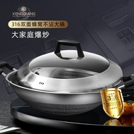 Iron Pot Cast Iron Pot Stew Pot Household Binaural Flat Bottom Old-Fashioned Uncoated Non-Stick Pan Induction Cooker Suitable