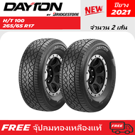 DAYTON 265/65 R17 H/T 100  by Bridgestone ยางรถยนต์ เดย์ตัน รุ่น เอช ที 100 (2 เส้น) ปี 2021 ยาง ขนาด  265 / 65 R 17 ขอบ 17 ผลิตโดย บริดจสโตน