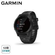 【Garmin】Forerunner 945 黑 (010-02063-30) -彩色螢幕/充電式鋰電/音樂功能/Garmin PAY行動支付/附跑步動態感測器