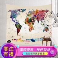 彩色世界地圖掛毯 波西米亞掛毯 世界地圖掛毯 牆面裝飾 背景布 牆壁裝飾 掛飾 沙發巾83