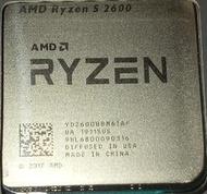 【現貨】r5 2600 r7 2700X AMD Ryzen 5 2600 Ryzen 7 2700X