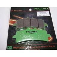 DRAGON*X DX 強龍士 來另片/碟煞皮/來令片 BREMBO 一體式切削 輻射式 1098 M50 M4 專用