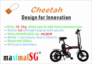"""SG Product, Lightest 16"""" ebike Cheetah LTA Approved Singapore most powerful electric bicycle bike PAB maximalSG"""
