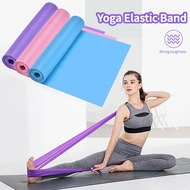 ยางยืดออกกำกาย ยางยืดโยคะ ยางยืดออกกำลัง ยางยืด ผ้ายางยืดสำหรับออกกำลังกายโยคะ Elastic Yoga Band SP39