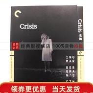 BD藍光碟 危機 Kris (1946) 電影 高清1080P盒裝 CC標準收藏版