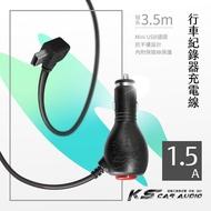 9Y08【抗干擾車充線】LED開關Mini USB行車記錄器電源線 適用DOD.Gosafe.trywin|岡山破盤王