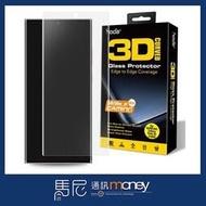 好貼 手遊專用3D防爆霧面玻璃貼(UV膠全貼合內縮滿版)/三星 Note20/20 Ultra/保護貼【馬尼】台南 西門
