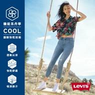 Levis 女款 721 高腰緊身窄管 / 亞洲版型 / 彈性牛仔褲 / Cool Jeans / 刷破