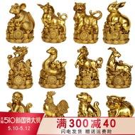 Buddhist Feng Shui Cabinet Brass Zodiac Ornaments Metal Rat Oxhu Rabbit Dragon Snake