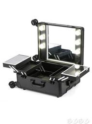 化妆箱 21寸專業帶燈化妝箱拉桿彩妝紋繡工具箱 多層萬向輪大鏡子LED跟妝 愛丫愛丫