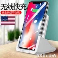 適用蘋果11無線充電器iphone12手機x/xr華為mate40pro小米11三星快充30桌面支架立式pro max通用萬能沖