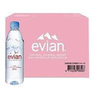 【現貨】EVIAN法國天然礦泉水500毫升X30入