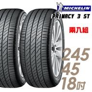 【米其林】PRIMACY 3 ST 高性能輪胎_二入組_245/45/18(P3ST)