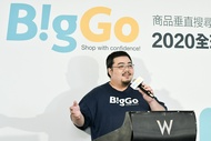 商品垂直搜尋引擎BigGo宣布美金500萬元募資第一階段完成