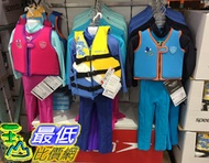 [COSCO代購] SPEEDO 兒童連身式防曬衣 COLOR BLOCK LS ALLINSUIT 紫/藍 _C114175