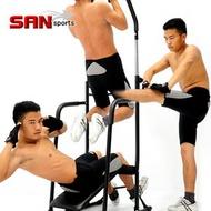 【SAN SPORTS 山司伯特】多功能室內單槓C025-8605(結合拉繩+雙槓+仰臥起坐板+拉筋板)健腹機健腹器.拉單槓吊單槓.運動健身器材.推健哪裡買