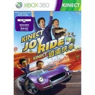 【二手遊戲】XBOX360 Kinect 逍遙快車 Kinect Joy Ride 中英合版【台中恐龍電玩】