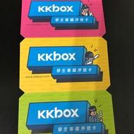KKBOX儲值 優惠90天325元(購買五組送手機架)