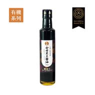 買一送一【喜樂之泉】金甘有機段木香菇黑豆醬油 265ML