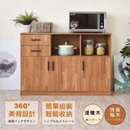 雙12限定【Hopma】現代三門二抽五格廚房櫃/美背(二色可選)