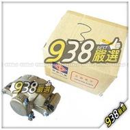 938嚴選 正廠 SPACE GEAR 4WD 後分泵 分泵 剎車分泵 煞車分泵 來令來另卡鉗 SPACEGEAR