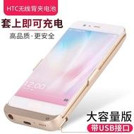 HTC U11背夾電池U Ultra無線充電寶專用手機殼行動電源20000毫安HM 時尚潮流