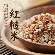 《紅藜阿祖》紅藜紅糙米輕鬆包(300g一包,共六包)