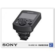 SONY FA-WRC1M 無線電控制器 (FAWRC1M 公司貨)