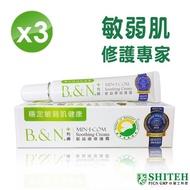 【西德 Shiteh】利膚敏益康修護霜30gX3(適用折價券)