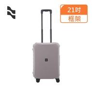 【LOJEL】21吋 VOJA 框架PP 行李箱 框架行李箱 登機箱(PP12-灰色)【威奇包仔通】