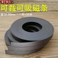 magnet SUPER STRONG Neodymium Magnet Teaching soft magnetic strip self-viscous magnet stickers magnetic rubber iron ston