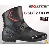 ~任我行騎士部品~晶銳 Exustar E-SBR2141W 中筒 滑行塊 車靴