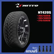 NITTO NT420S •255/55R18 •265/50R20 •275/55R20 ยางใหม่ค้างปี (ดูปียางได้ในรายละเอียดสินค้า)