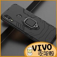 指環支架 Vivo X50 Pro Y20 Y20s  V17 Pro Y19 Y17 Y12 Y50 Y15 2020 手機殼全包邊 保護殼 保護套 影片支架 防摔殼