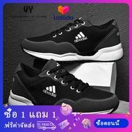 QY 2020 Adiasรองเท้าคัดชูผญ รองเท้าผู้ชายadias เหมาะกับทุกโอกาส รองเท้าผ้าใบชาย เหมาะกับทุกโอกาส รองเท้าคัทชูผญ รองเท้าคัชชู ผช รองเท้าคัชชูผญ รองเท้าคัชชูผญ รองเท้าคัชชู ผช รองเท้าผ้าใบชาย เหมาะกับทุกโอกาส รองเท้าvans รองเท้าทำงาน รองเท้าสลิปออนชาย adias
