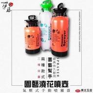 附發票(東北五金)正日本伊藤 家用高級手壓噴霧器 ITO-KD10C 10公升 農用噴霧機 (白色無底座)