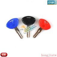 ★/摩托車鑰匙 寶馬C600 Sport C650GT鑰匙 踏板 C1-200 C1 芯片鑰匙