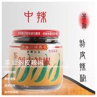 【金品醬園】茶油剝皮辣椒(中辣) 六瓶裝