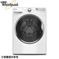 【whirlpool惠而浦】15公斤極智滾筒洗衣機WFW92HEFW