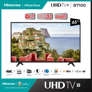 Hisense UHD SmartTV ขนาด 65 นิ้ว รุ่น 65B7100 โมเดล 2019[ผ่อน 0% นาน 10 เดือน]