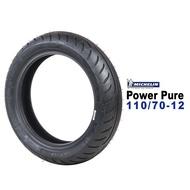 米其林輪胎 MICHELIN POWER PURE 2CT 110/70-12