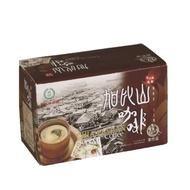 【古坑農會】加比山三合一即溶咖啡(306g-17g/18包/盒)
