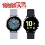 Samsung Galaxy Watch Active 2 智慧手錶 R820 (鋁製/44mm)