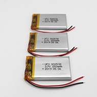 UFX302538 3.7V 250mAh聚合物鋰電池智能穿戴LED照明定位儀