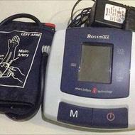 Rossmax電子血壓機