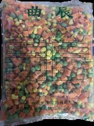 【小可生鮮】混三色1公斤 紅蘿蔔丁 青豆仁 玉米粒 混和三種蔬菜 三色豆 三色蔬菜 冷凍三色豆 冷凍三色蔬菜