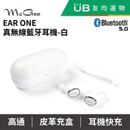 McGee EAR ONE 真無線藍牙耳機 (白)