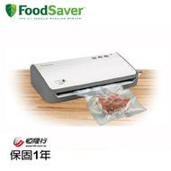 今天下單明天到 【美國FoodSaver】真空包裝機 FM2110P(白)